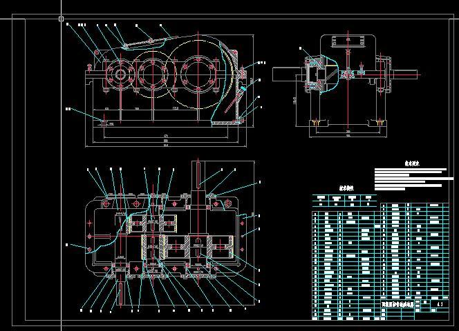 圆锥圆柱体组合图形-二级锥齿轮 圆柱齿轮减速器的装配图和零件图图片